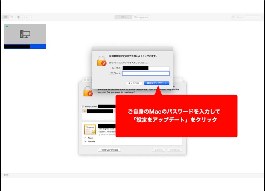 f:id:miyoko0123:20210322122907j:image