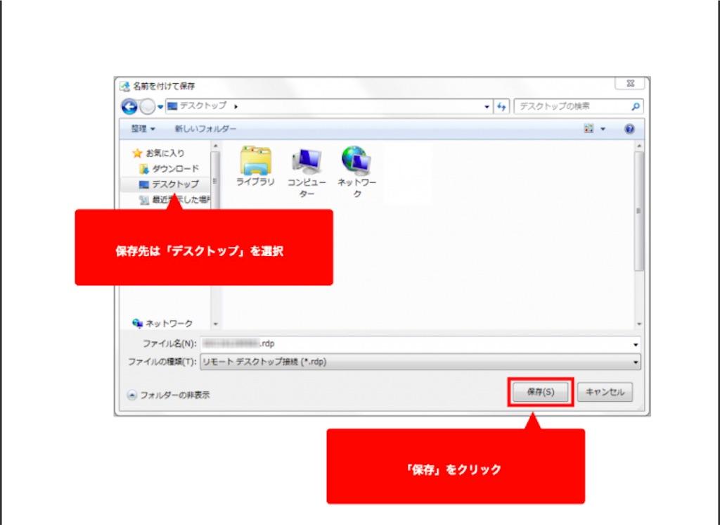 f:id:miyoko0123:20210322122917j:image
