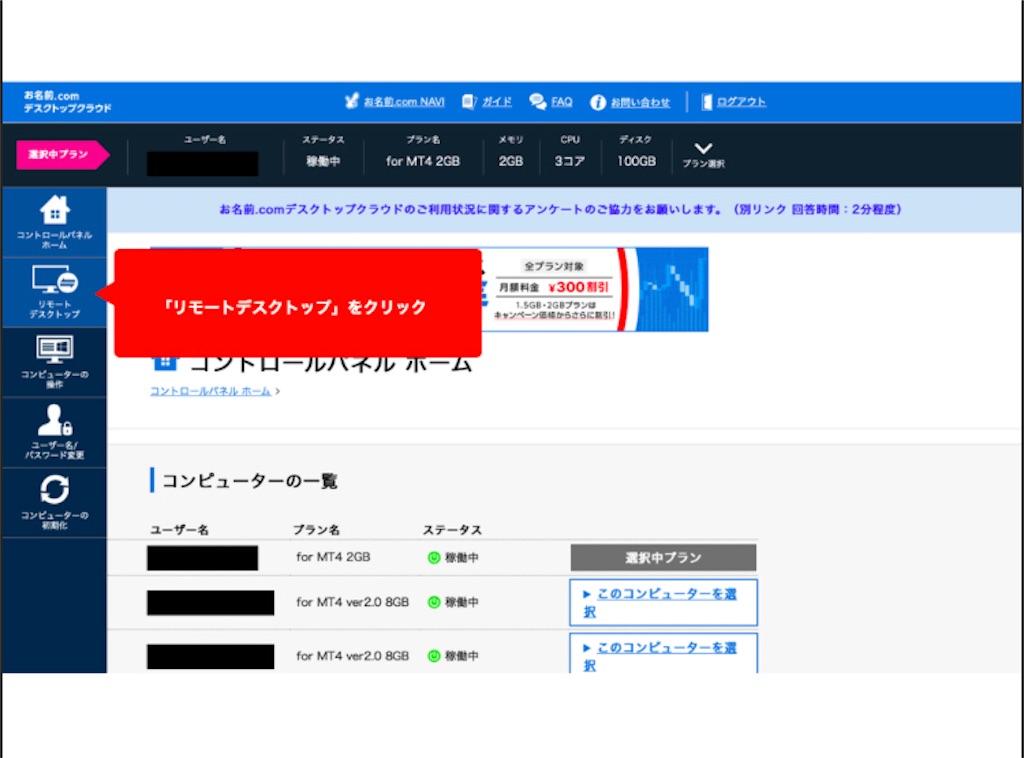 f:id:miyoko0123:20210322122925j:image