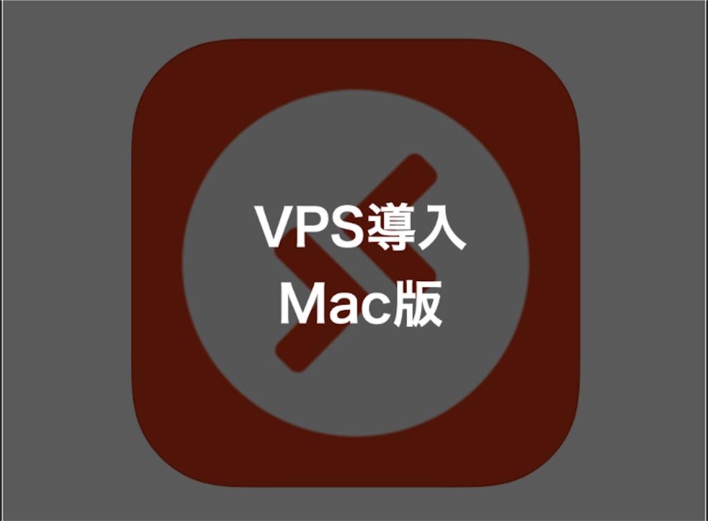 f:id:miyoko0123:20210322122939j:image