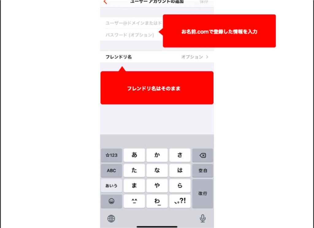 f:id:miyoko0123:20210322122943j:image