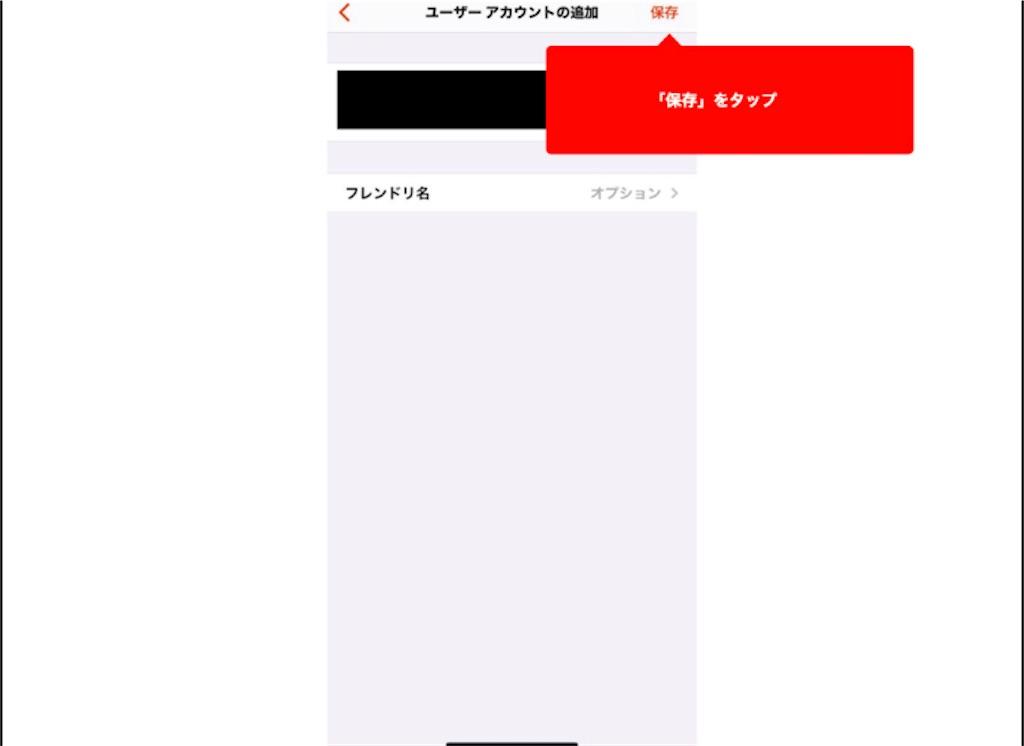 f:id:miyoko0123:20210322122950j:image