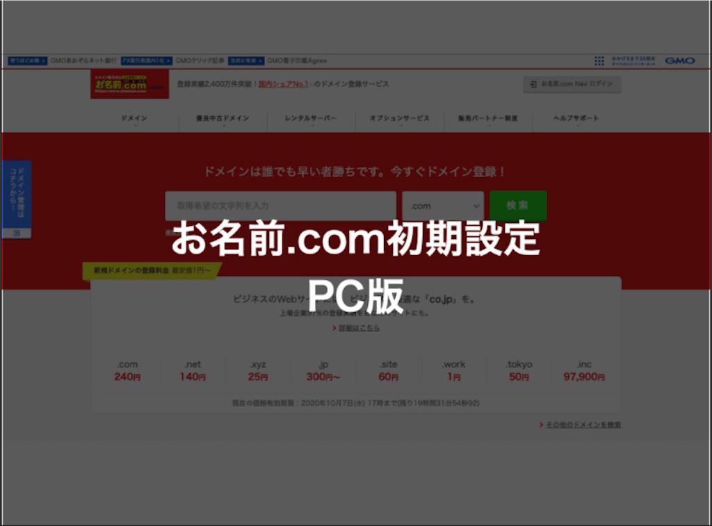 f:id:miyoko0123:20210322122954j:image