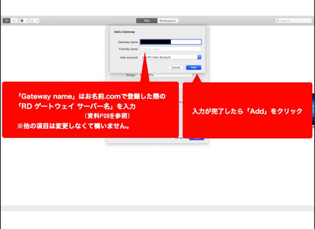 f:id:miyoko0123:20210322122958j:image
