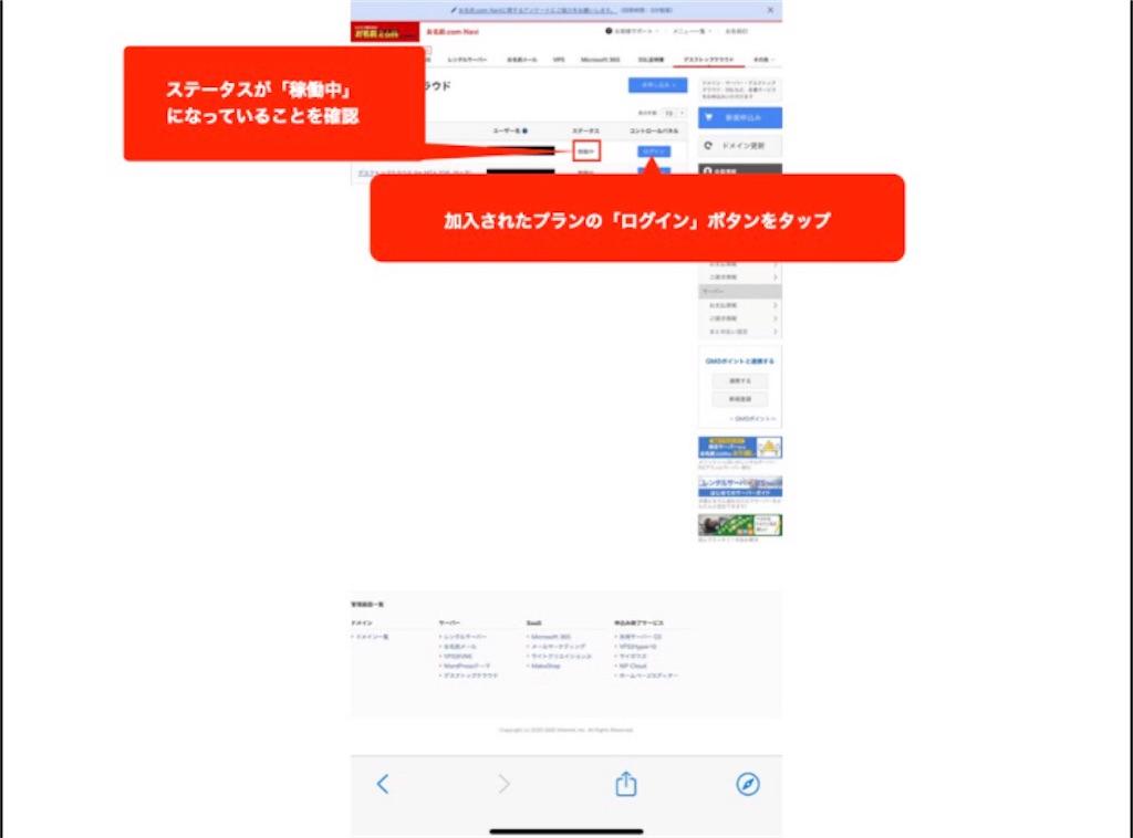 f:id:miyoko0123:20210322123006j:image