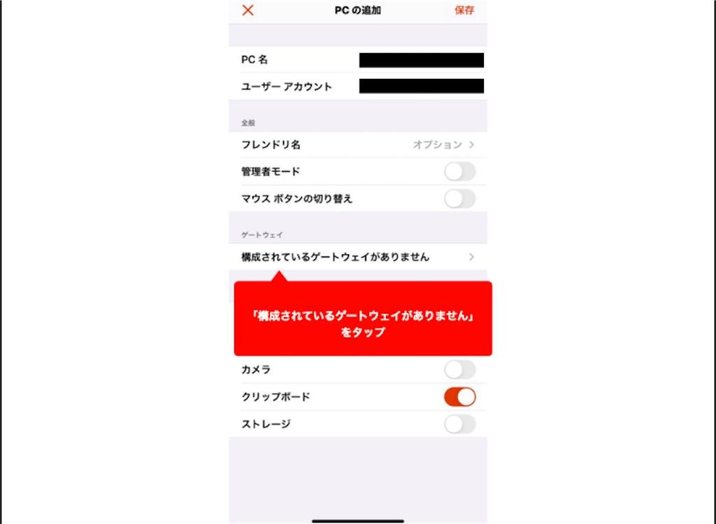 f:id:miyoko0123:20210322123009j:image
