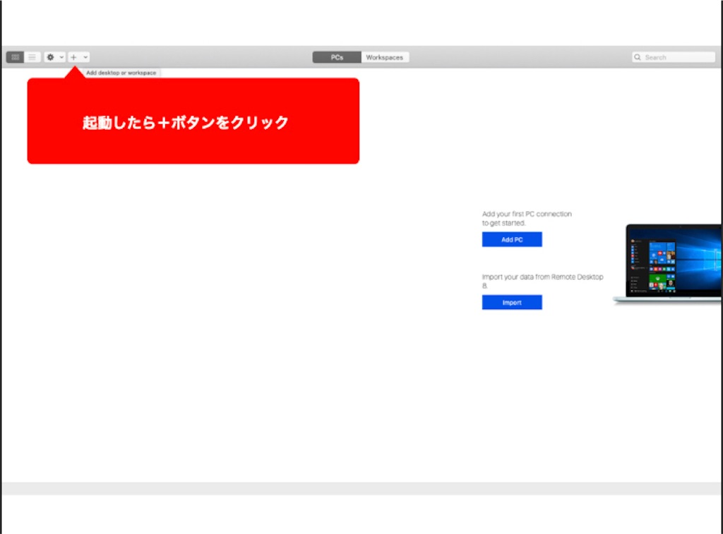 f:id:miyoko0123:20210322123012j:image