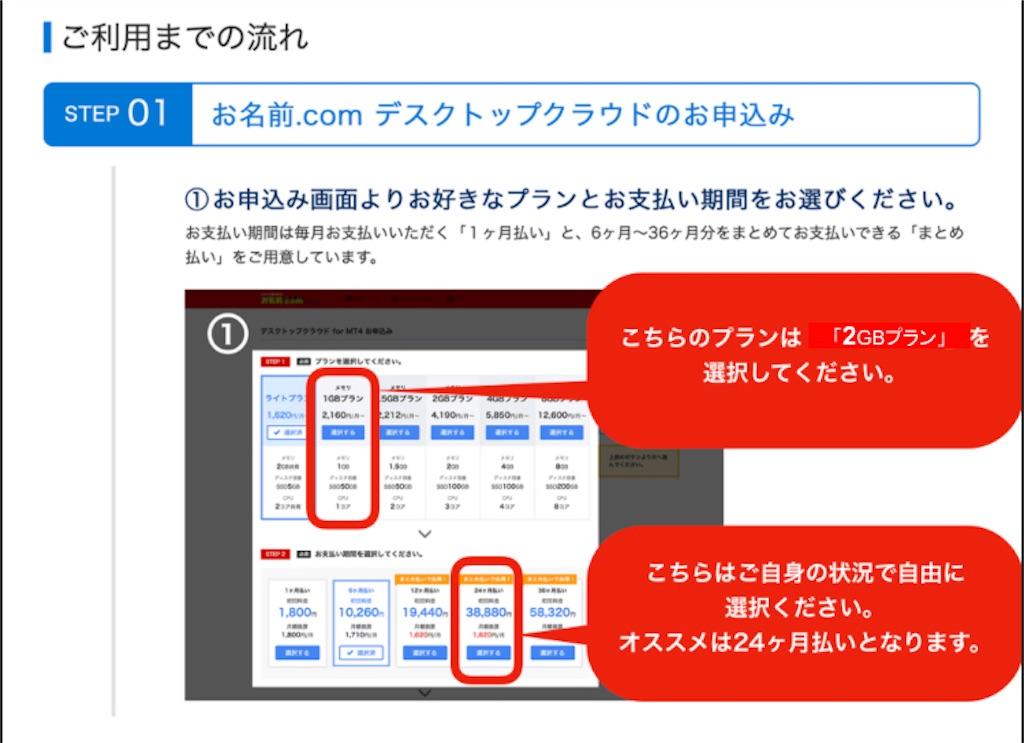 f:id:miyoko0123:20210322123016j:image