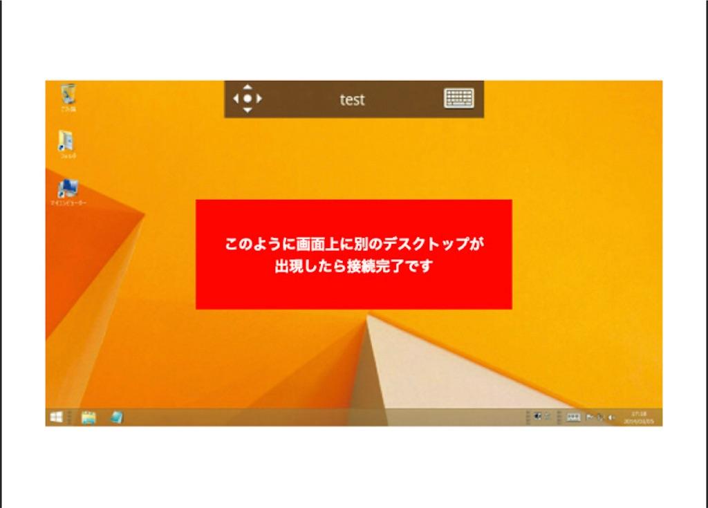f:id:miyoko0123:20210322123019j:image