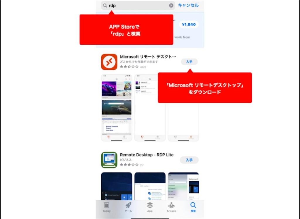 f:id:miyoko0123:20210322123040j:image