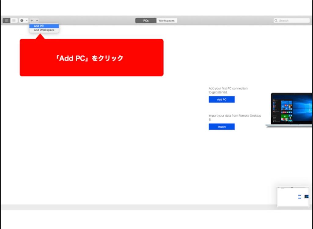 f:id:miyoko0123:20210322123043j:image