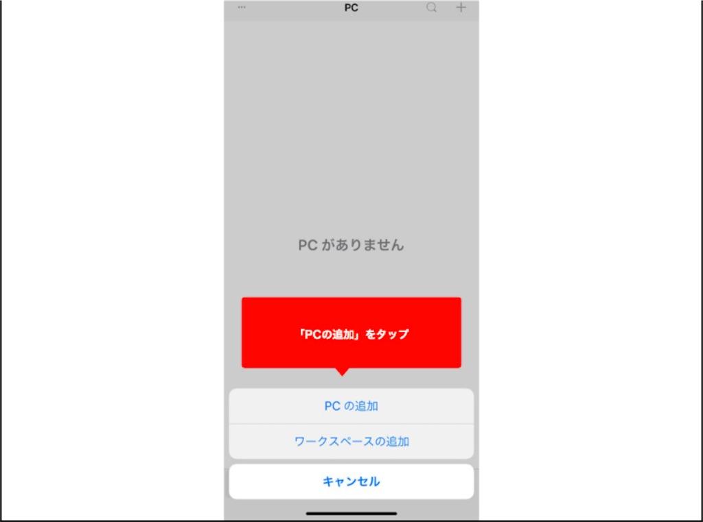 f:id:miyoko0123:20210322123046j:image