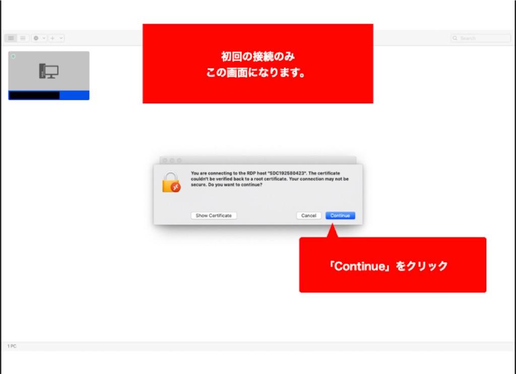 f:id:miyoko0123:20210322123050j:image