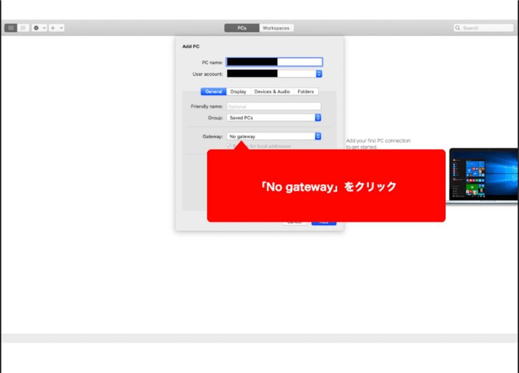 f:id:miyoko0123:20210322123053j:image