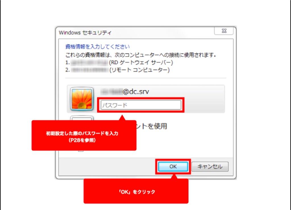 f:id:miyoko0123:20210322123059j:image
