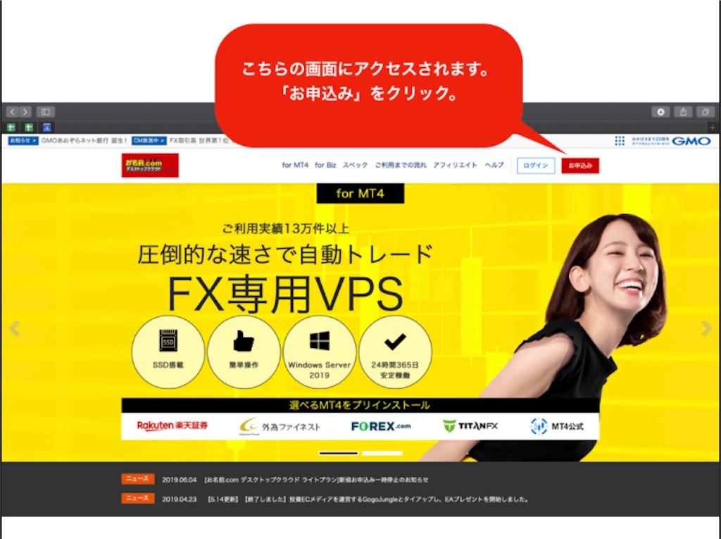 f:id:miyoko0123:20210322123103j:image