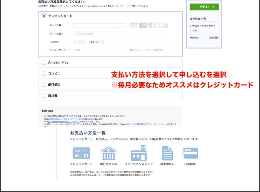 f:id:miyoko0123:20210322123106j:image