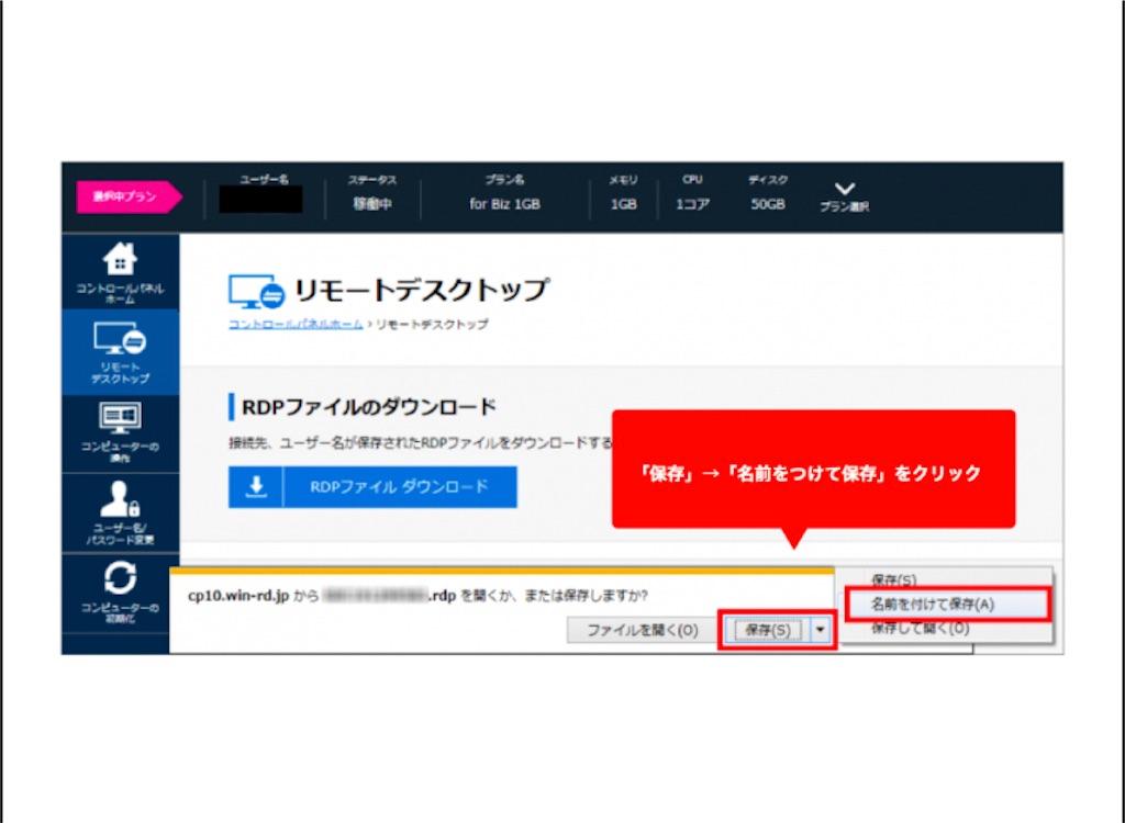 f:id:miyoko0123:20210322123119j:image