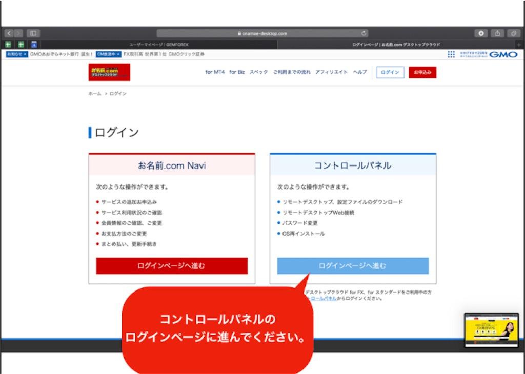 f:id:miyoko0123:20210322123126j:image