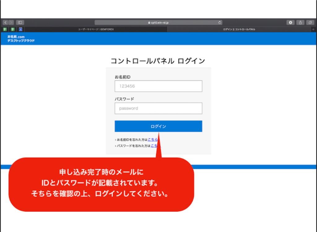 f:id:miyoko0123:20210322123129j:image