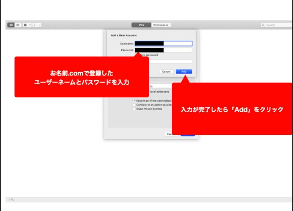 f:id:miyoko0123:20210322123132j:image