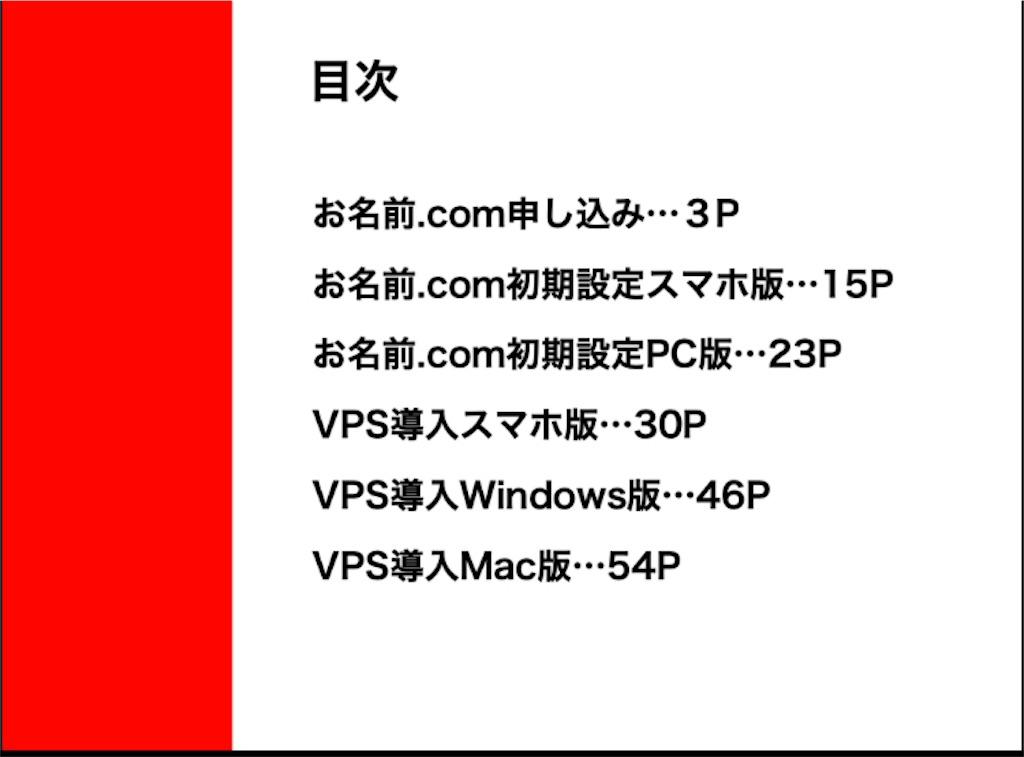 f:id:miyoko0123:20210322123135j:image