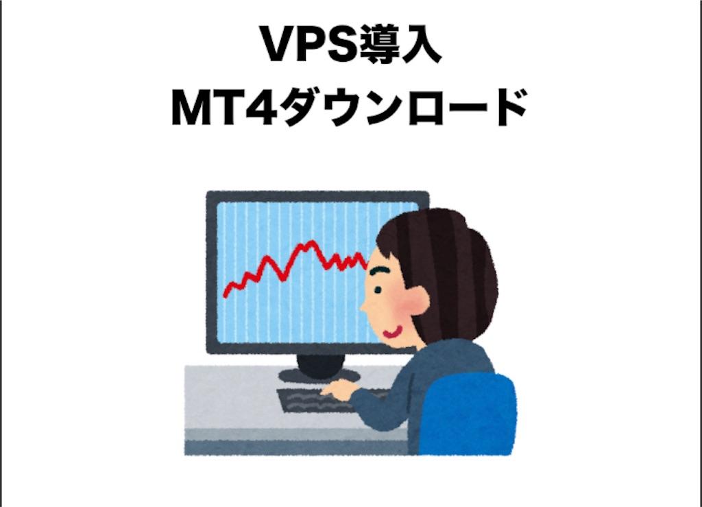 f:id:miyoko0123:20210322123138j:image