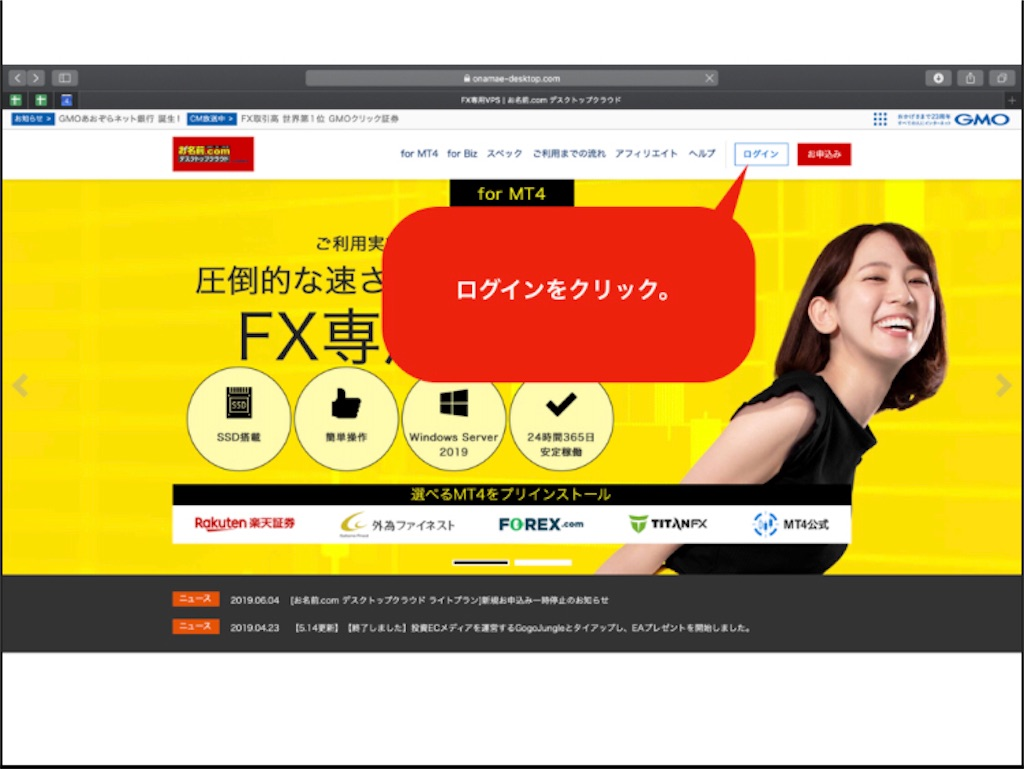 f:id:miyoko0123:20210322123143j:image
