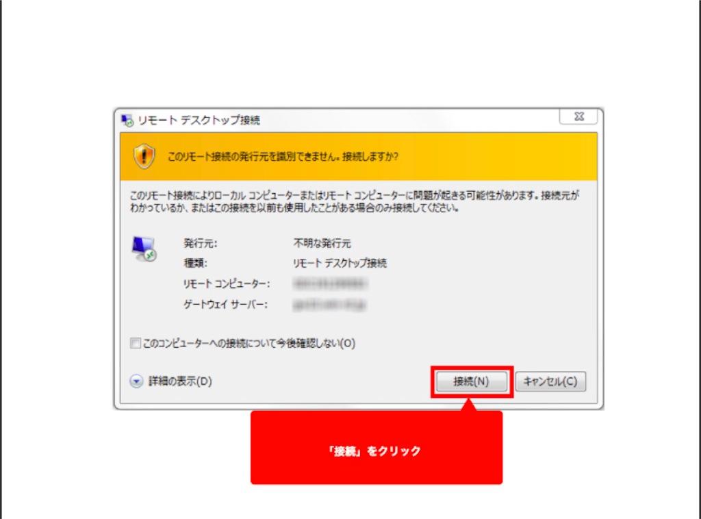f:id:miyoko0123:20210322123146j:image