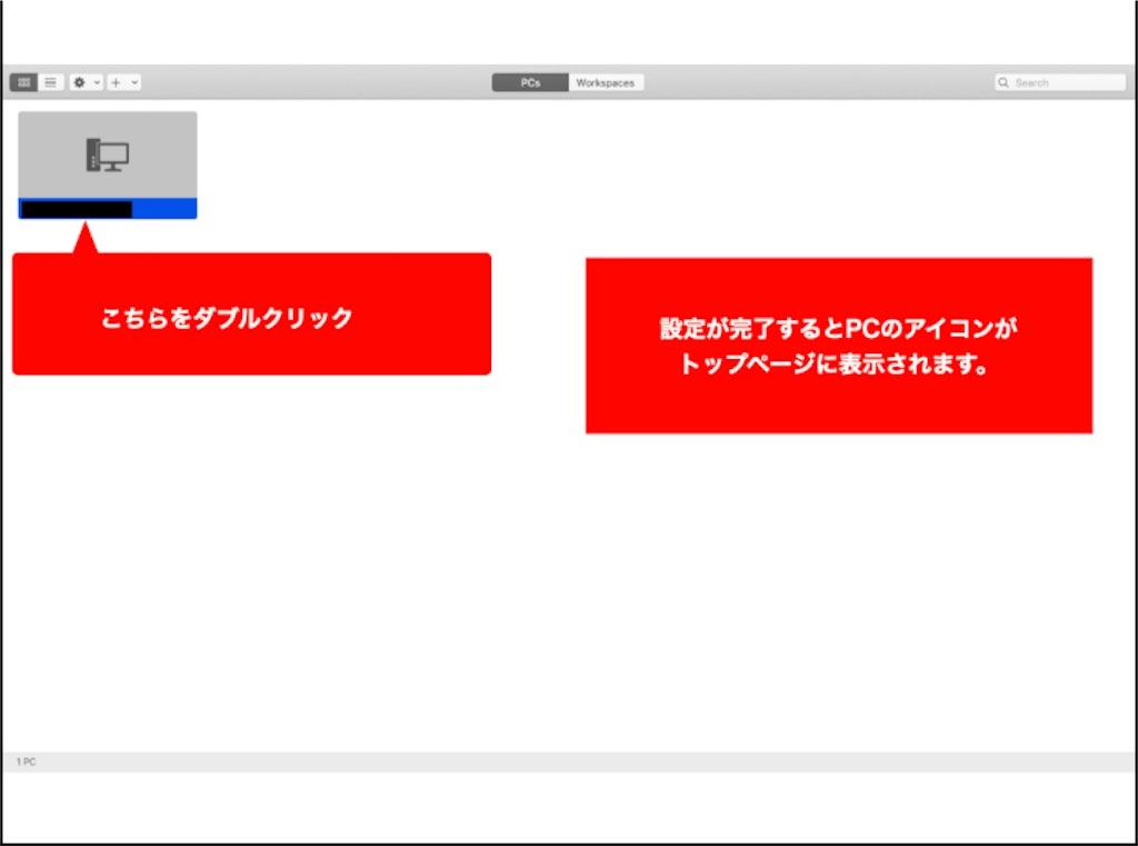 f:id:miyoko0123:20210322123153j:image