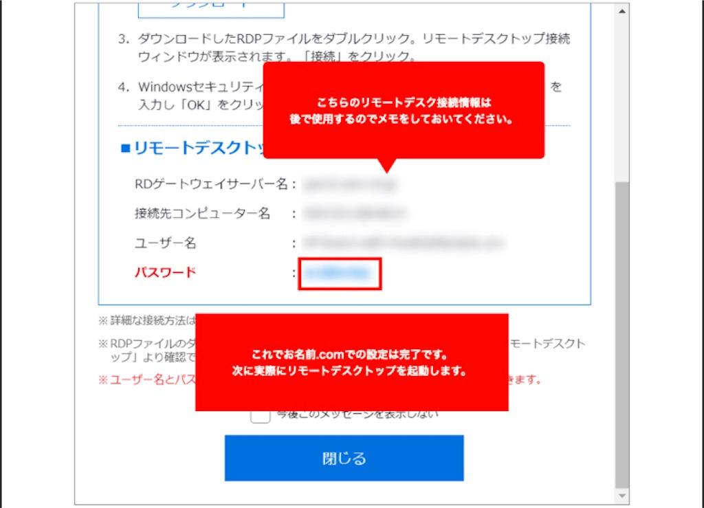 f:id:miyoko0123:20210322123156j:image