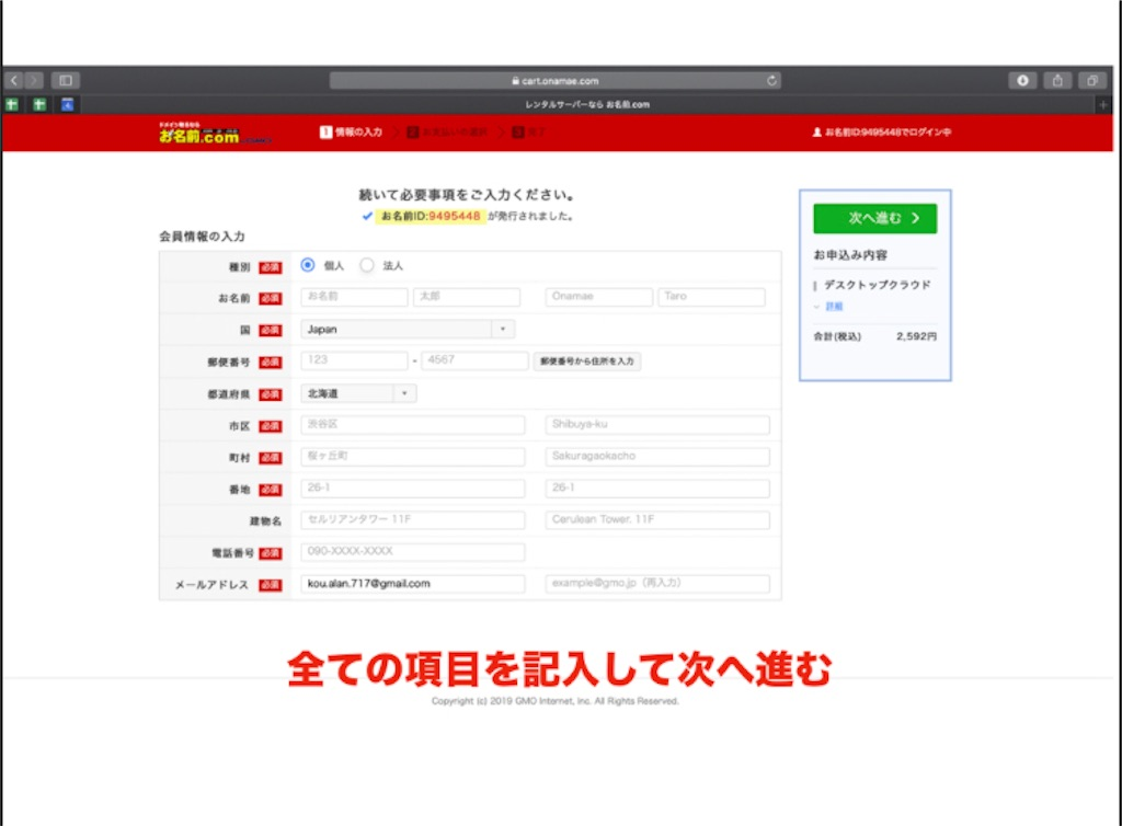 f:id:miyoko0123:20210322123159j:image