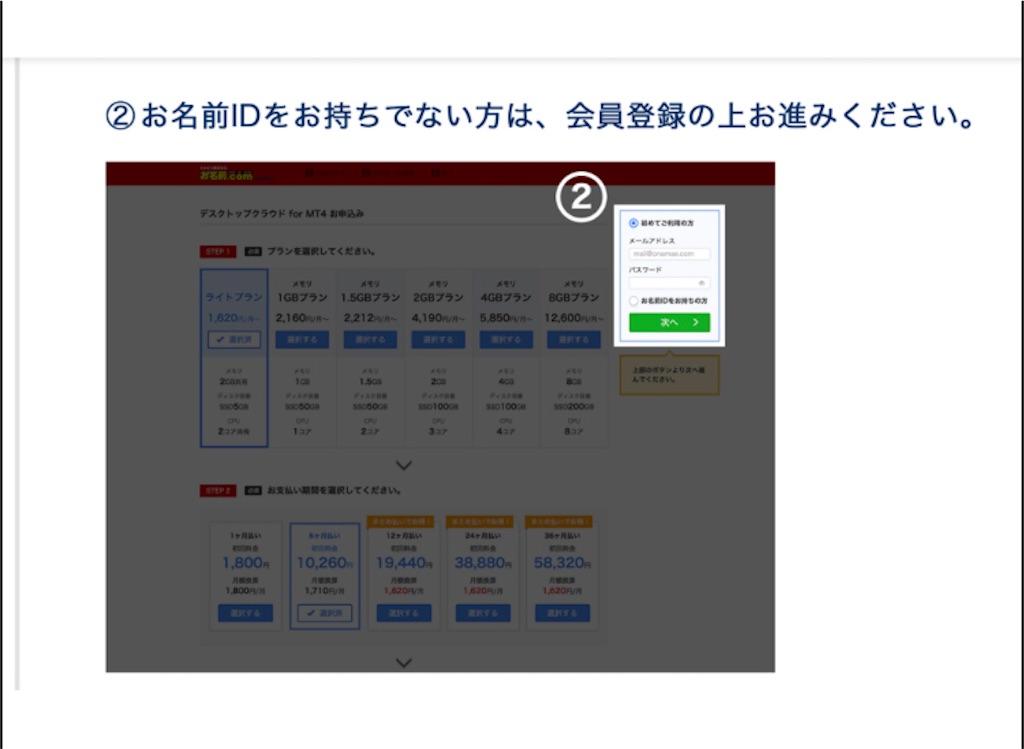 f:id:miyoko0123:20210322123202j:image