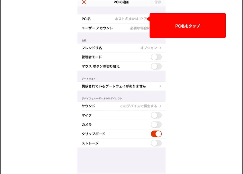 f:id:miyoko0123:20210322123218j:image
