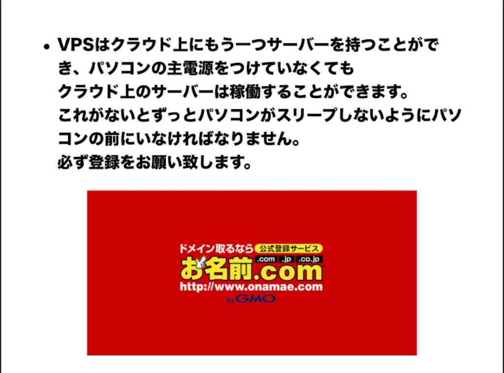 f:id:miyoko0123:20210322123222j:image
