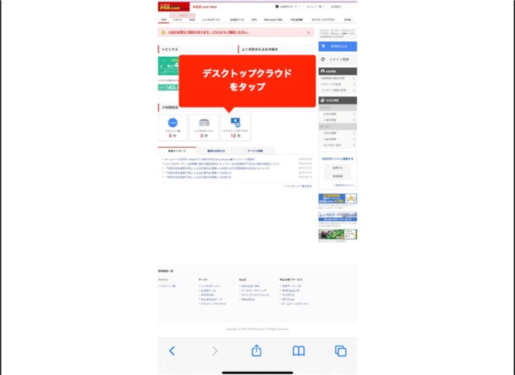 f:id:miyoko0123:20210322123236j:image