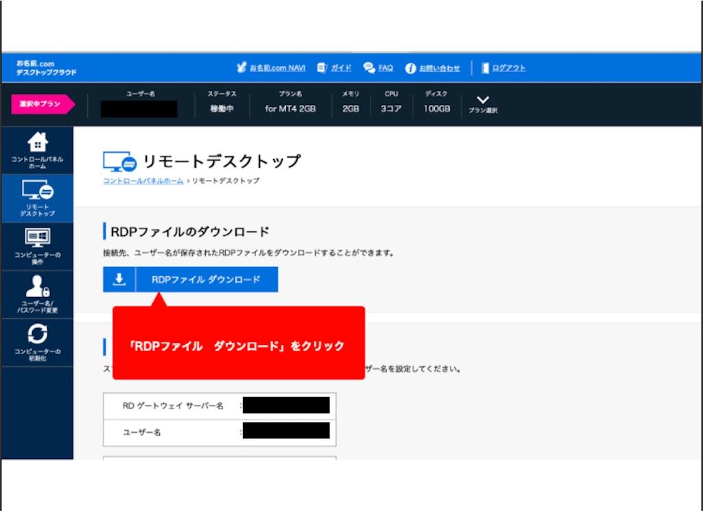f:id:miyoko0123:20210322123239j:image