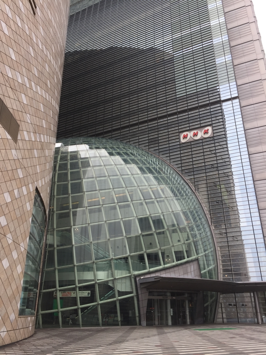 大阪歴史博物館正面入り口とNHKビル