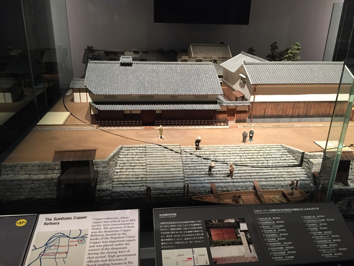 住友銅吹所の模型