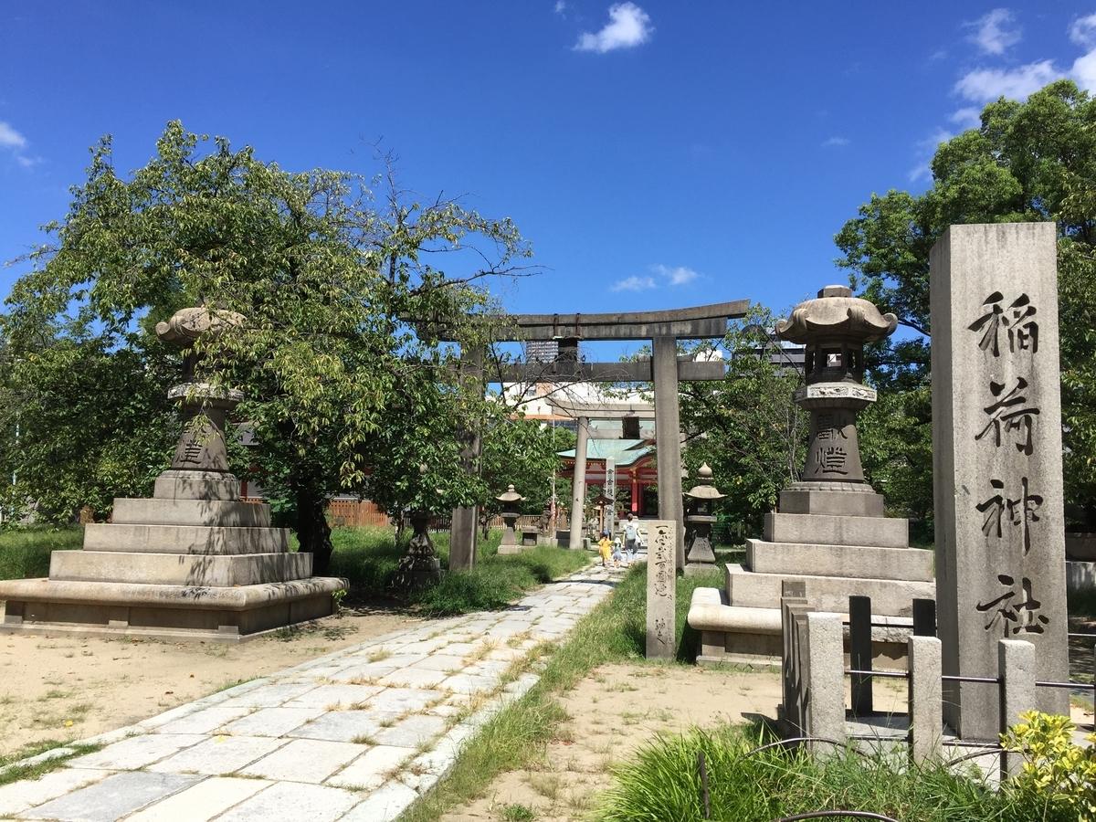 土佐稲荷神社 正面