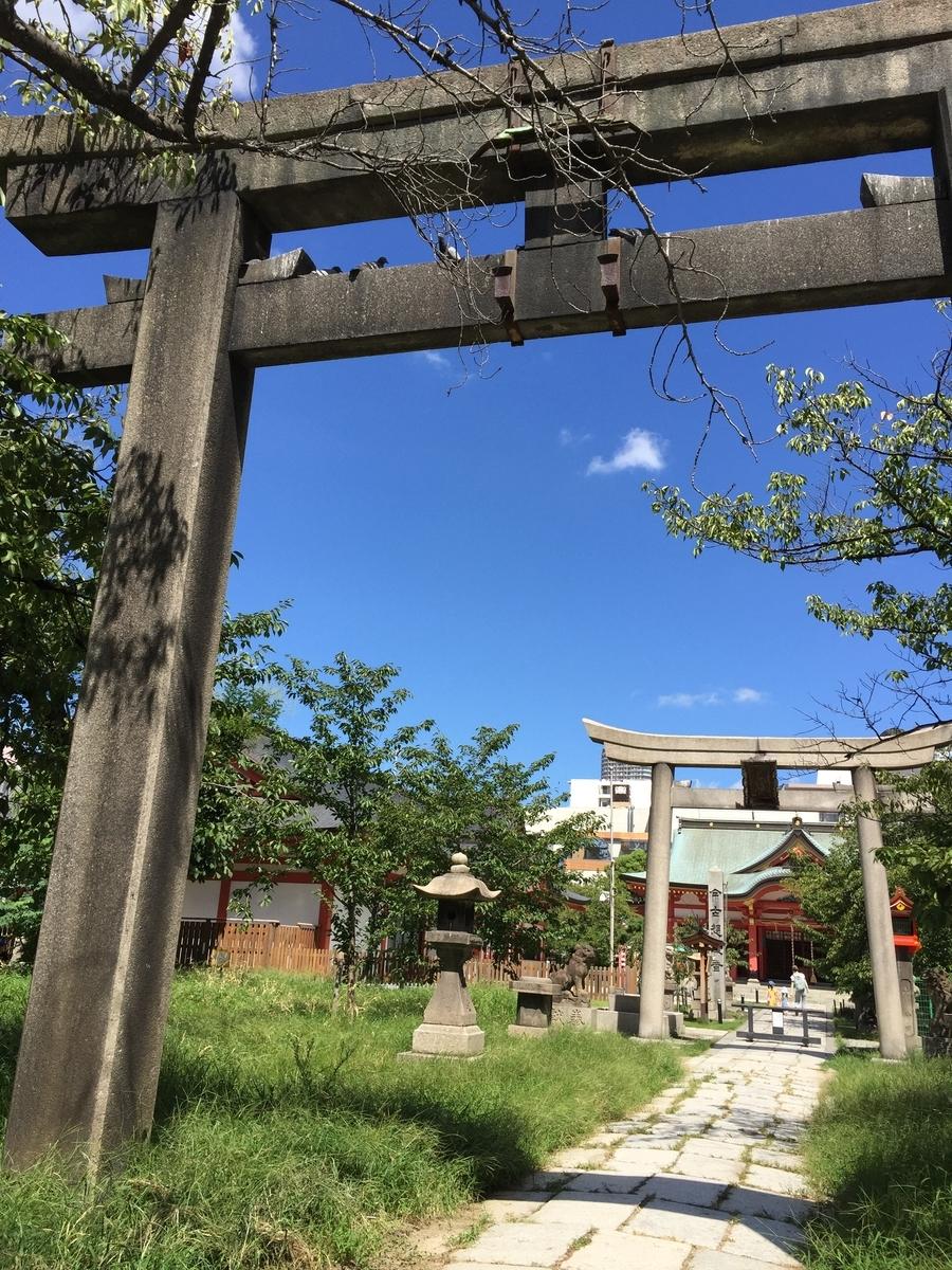 土佐稲荷神社 一つ目の鳥居