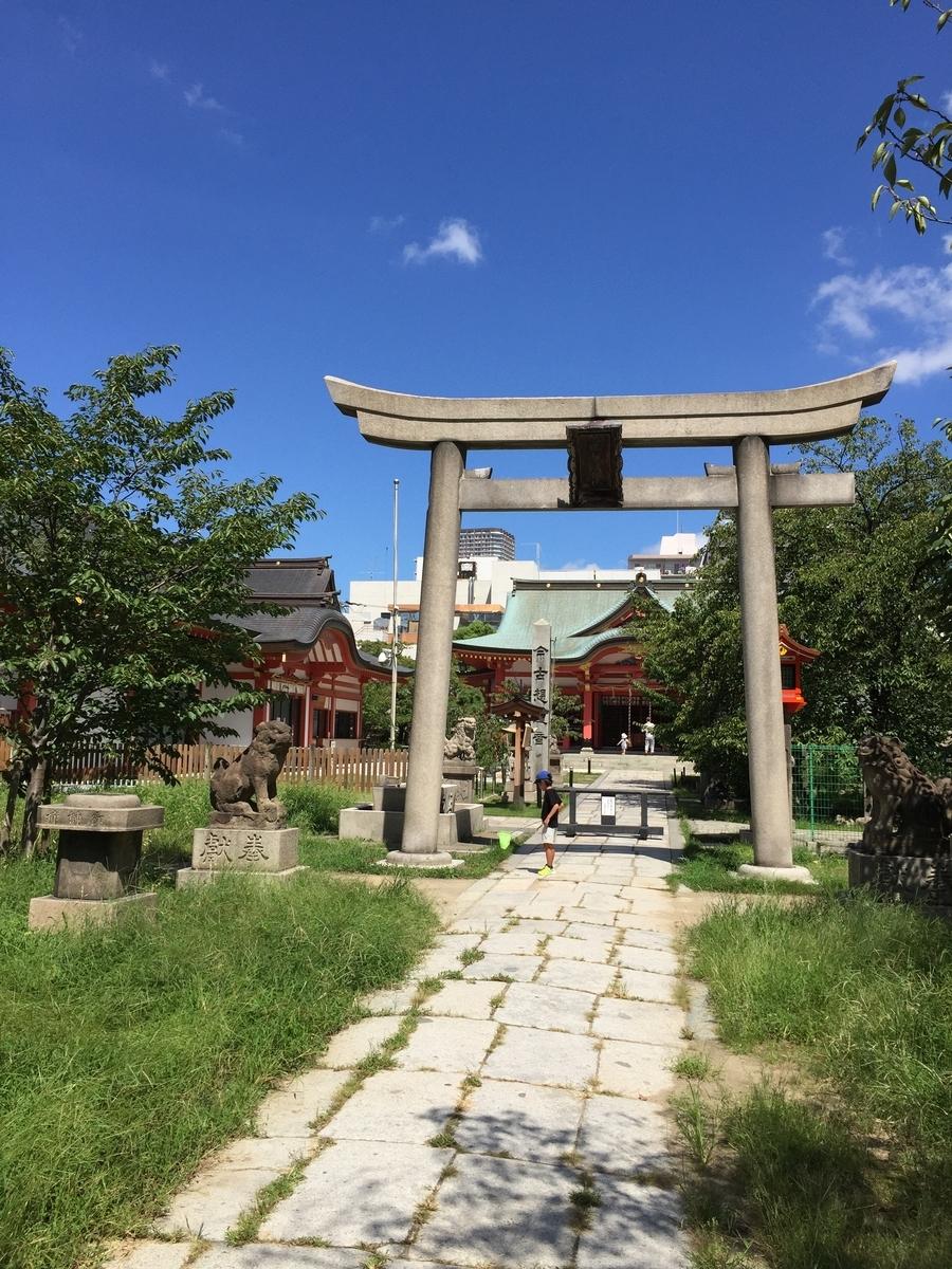 土佐稲荷神社 石畳と二つ目の鳥居