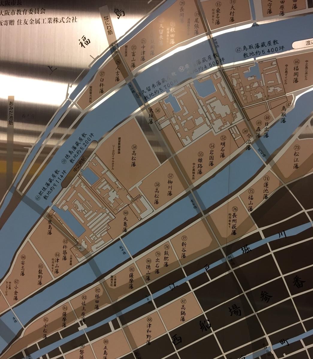 大江橋駅コンコースのの蔵屋敷分布図