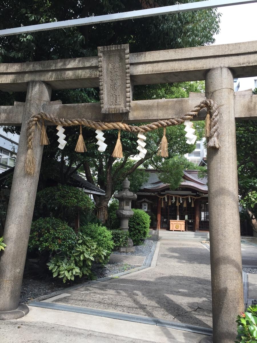 サムハラ神社の石の鳥居