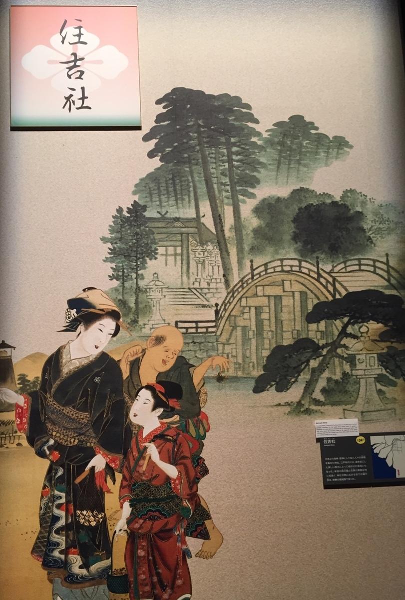 住吉大社の浮世絵