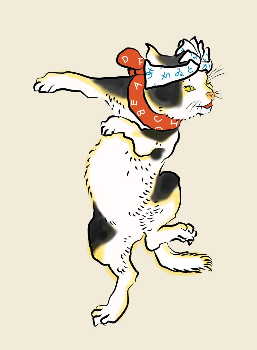 歌川国芳の浮世絵の猫のトレース画