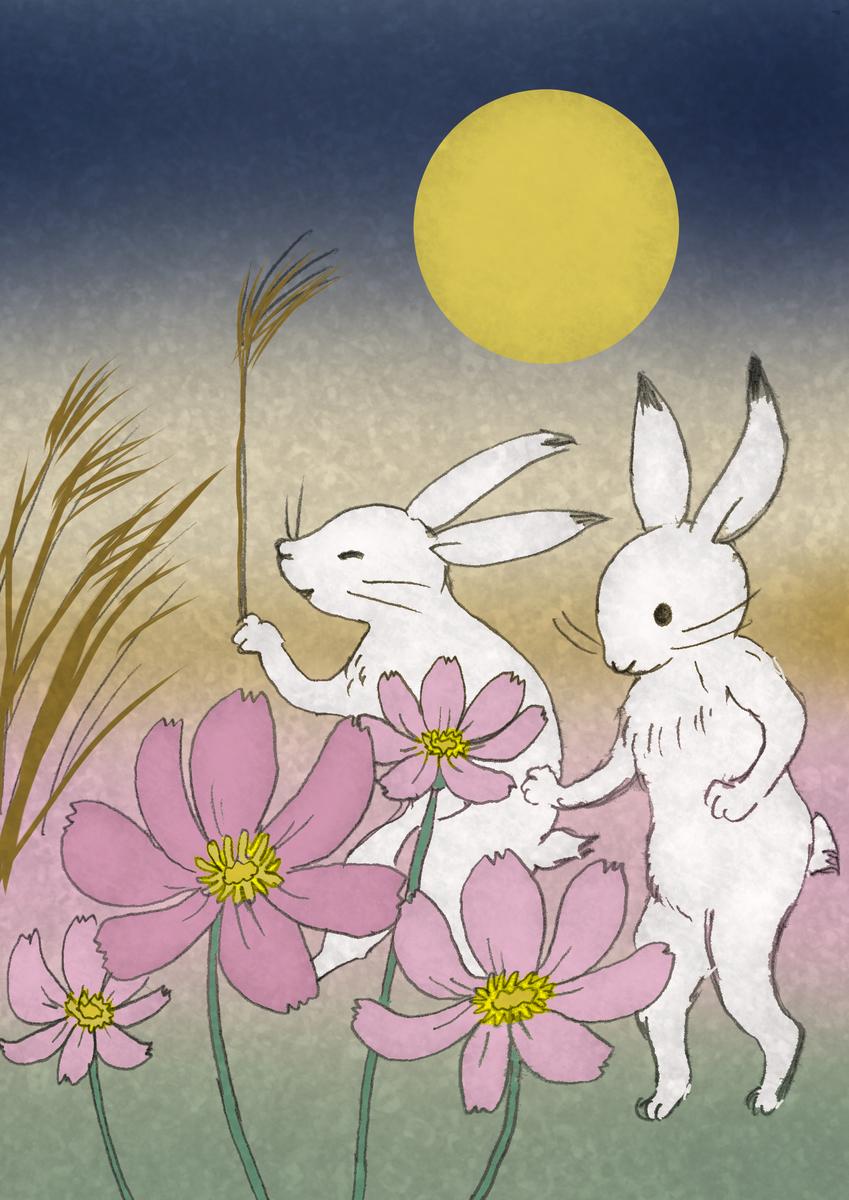 コスモスが咲いている月夜にうさぎが2匹ススキを持って歩いている