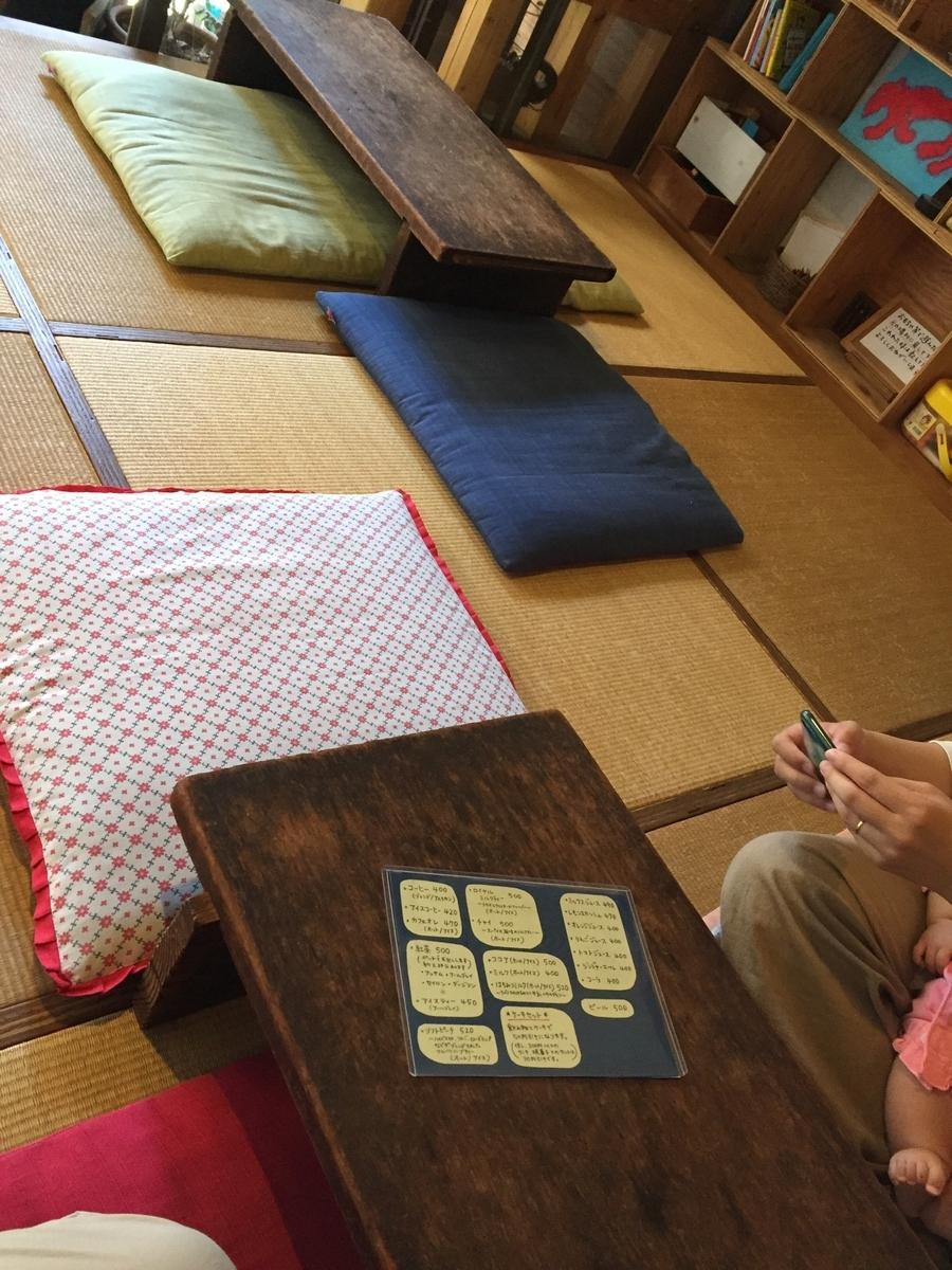 琉球畳の畳席。低い机と色とりどりの座布団