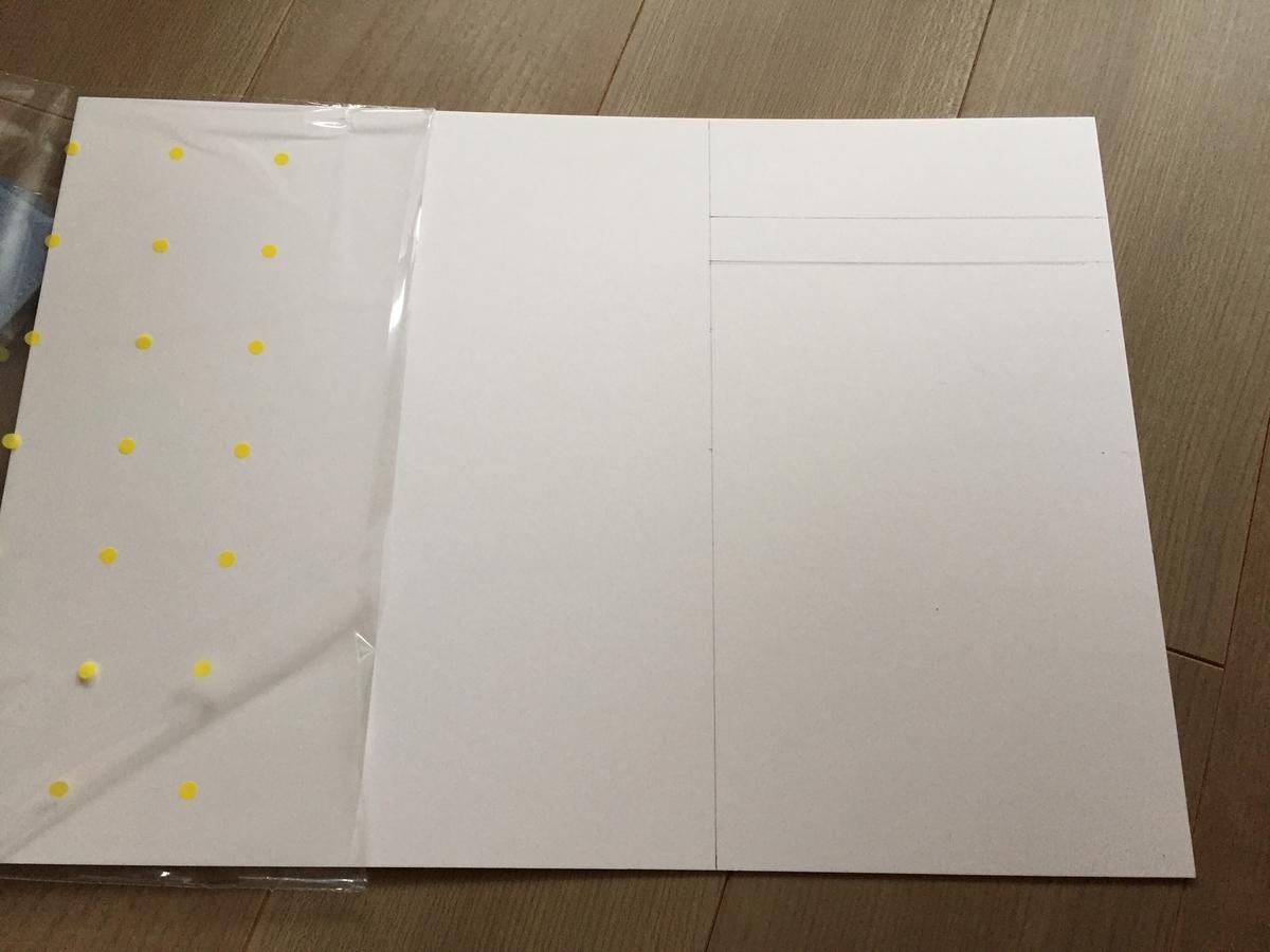 イラストレーションボード