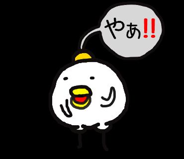 f:id:miyoshi-3-aya:20180602104551p:plain